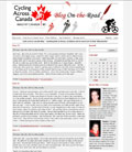 Cycle Across Canada